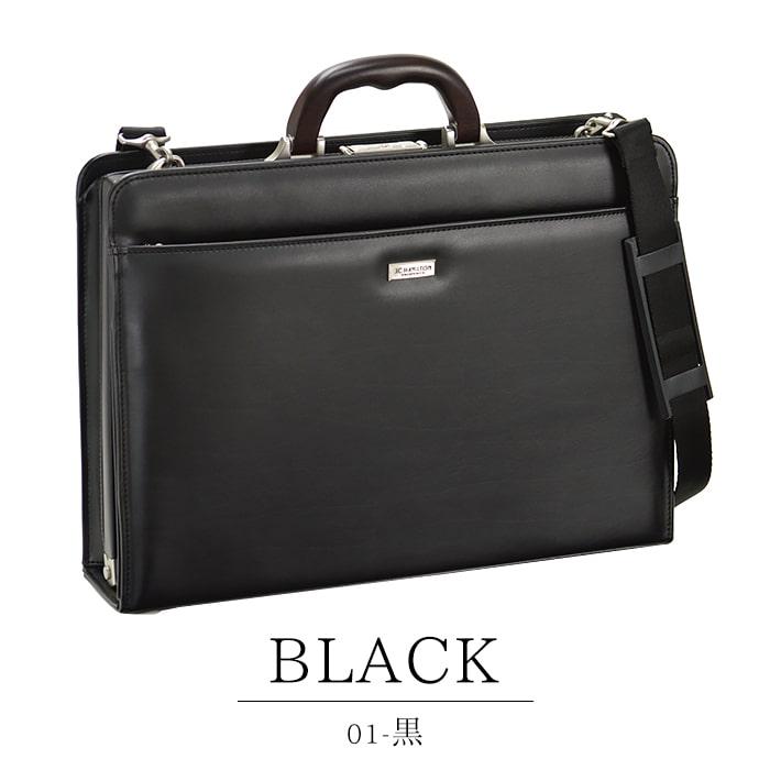 ダレスバッグ ビジネスバッグ 日本製 豊岡製鞄 メンズ B4 天然木手 大開き ダレス 高級感 通勤 黒 KBN22308 ジェイシーハミルトン J.C HAMILTON 送料無料