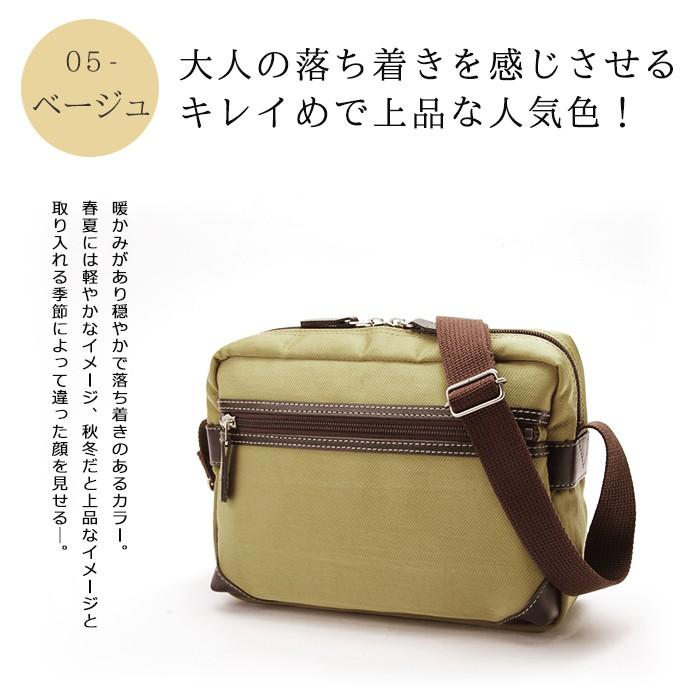 ミニショルダーバッグ 日本製 豊岡製鞄 A5ファイル メンズ レディース 軽量 横型 小さい 普段使い 旅行 レジャー ショッピング KBN33734 ブロンプトン BROMPTON
