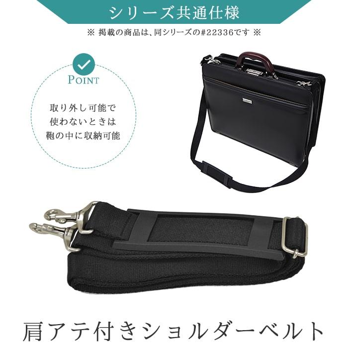 ダレスバッグ ビジネスバッグ 日本製 豊岡製鞄 メンズ A4ファイル 天然木手 大開き ダレス 高級感 通勤 黒 KBN22310 ジェイシーハミルトン J.C HAMILTON 送料無料