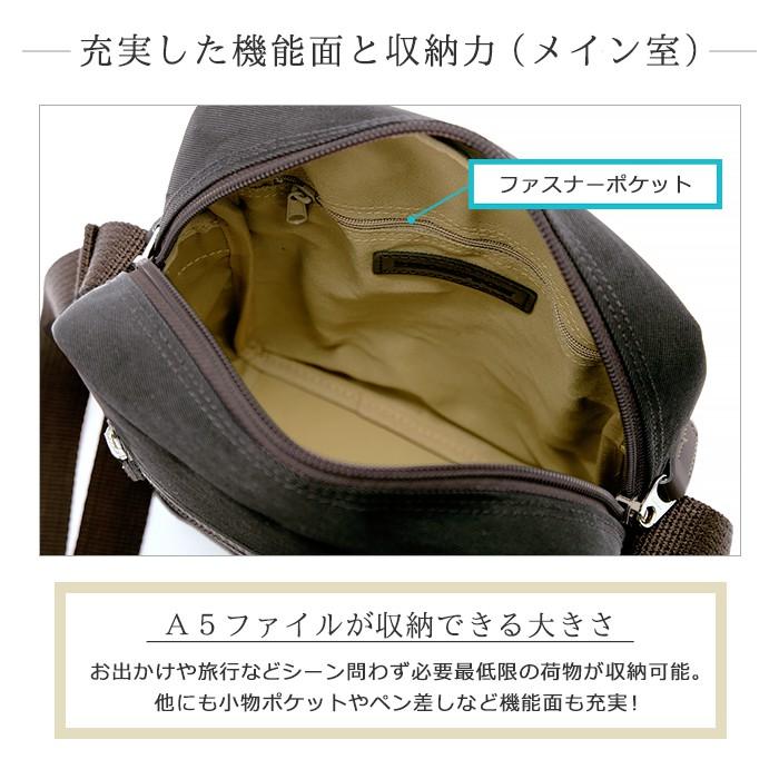 ショルダーバッグ 日本製 豊岡製鞄 A5ファイル メンズ レディース 軽量 縦型 大きい 普段使い 旅行 レジャー ショッピング KBN33735 ブロンプトン BROMPTON