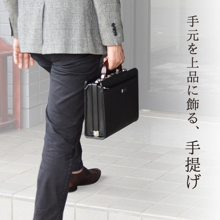 ミニダレスバッグ ビジネスバッグ 日本製 豊岡製鞄 メンズ B5 天然木手 大開き ミニダレス 高級感 通勤 黒 KBN22311 ジェイシーハミルトン J.C HAMILTON 送料無料