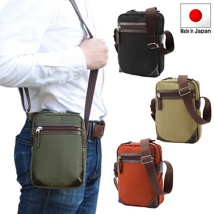 ショルダーバッグ ミニショルダーバッグ 日本製 豊岡製鞄 メンズ レディース 軽量 縦型 小さい 普段使い 旅行 レジャー ショッピング KBN33736 ブロンプトン BROMPTON
