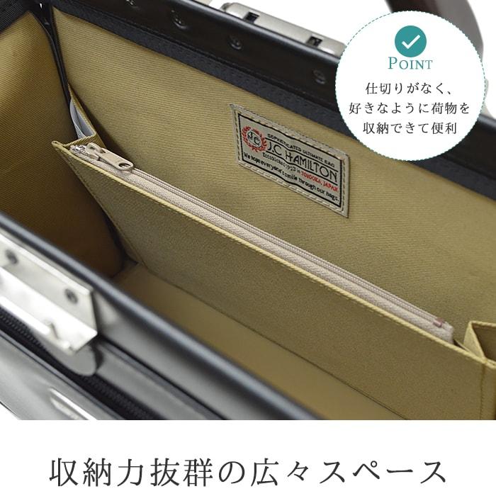 ミニダレスバッグ ビジネスバッグ 日本製 豊岡製鞄 メンズ B5 天然木手 口枠 ミニダレス 高級感 通勤 黒 KBN22313 ジェイシーハミルトン J.C HAMILTON 送料無料