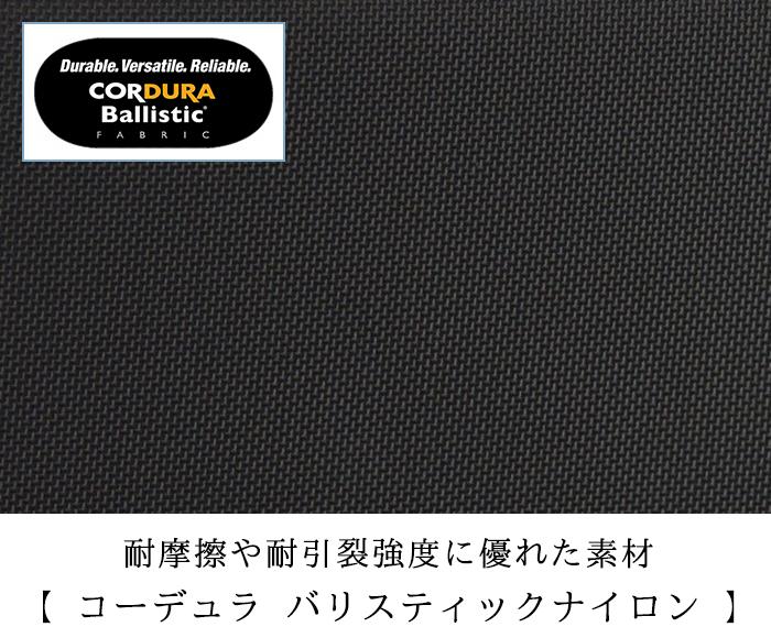 セカンドバッグ セカンドポーチ フォーマルバッグ 日本製 豊岡製鞄 メンズ 軽量 コーデュラ ダブルファスナー 2室 冠婚葬祭 黒 KBN25892 ブレリアス BRELIOUS