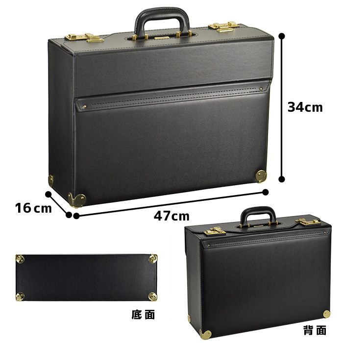 フライトケース パイロットケース アタッシュケース ブリーフケース ビジネスバッグ 日本製 豊岡製鞄 メンズ A3ファイル KBN20039 ジェイシーハミルトン J.C HAMILTON 送料無料