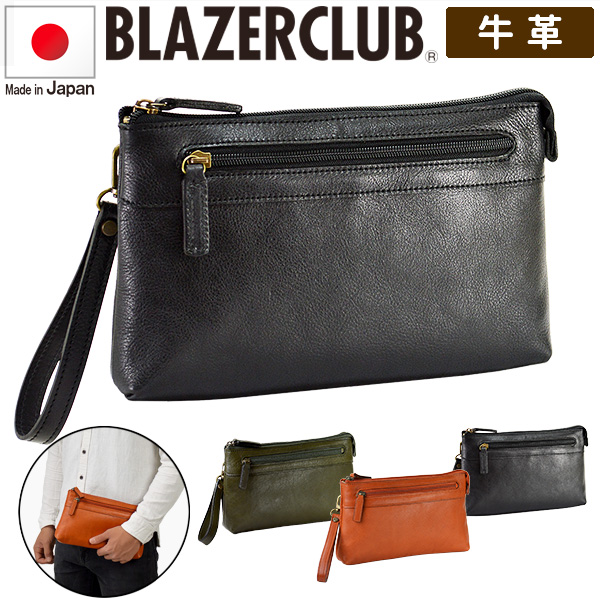 セカンドバッグ セカンドポーチ クラッチバッグ 日本製 メンズ KBN25849 ブレザークラブ BLAZER CLUB 送料無料