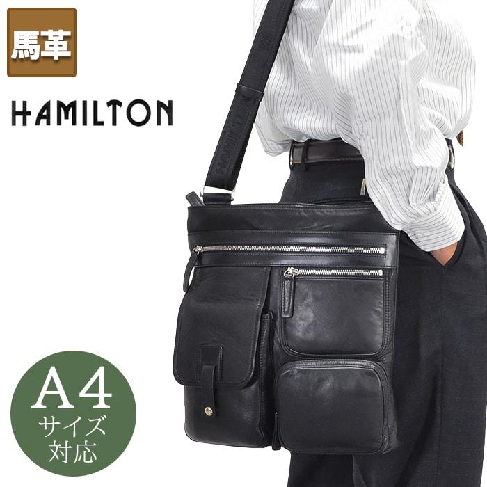 ショルダーバッグ レザーバッグ メンズ A4 馬革 本革 旅行 KBN16380 ハミルトン HAMILTON 送料無料