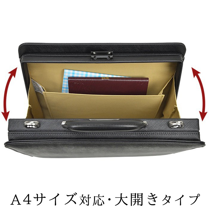 ビジネスバッグ ダレスバッグ 日本製 豊岡製鞄 メンズ A4 牛革製ハンドル 大開き ダレス 高級感 通勤 黒 KBN22342 ジェイシーハミルトン J.C HAMILTON 送料無料