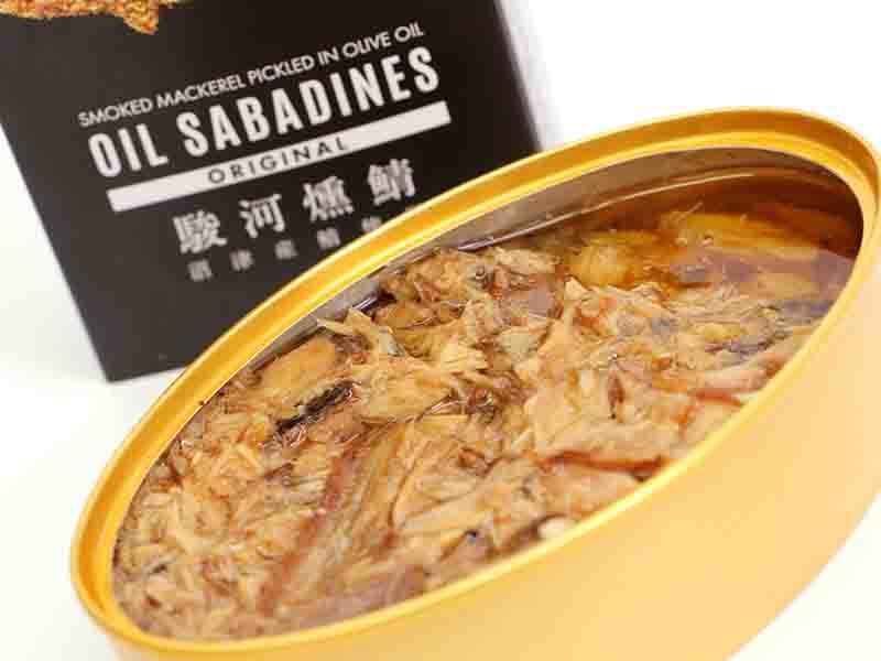 【沼津産サバ使用】OIL SABADINES-オイルサバディン- 美味しい伝統を新しい形で後世に