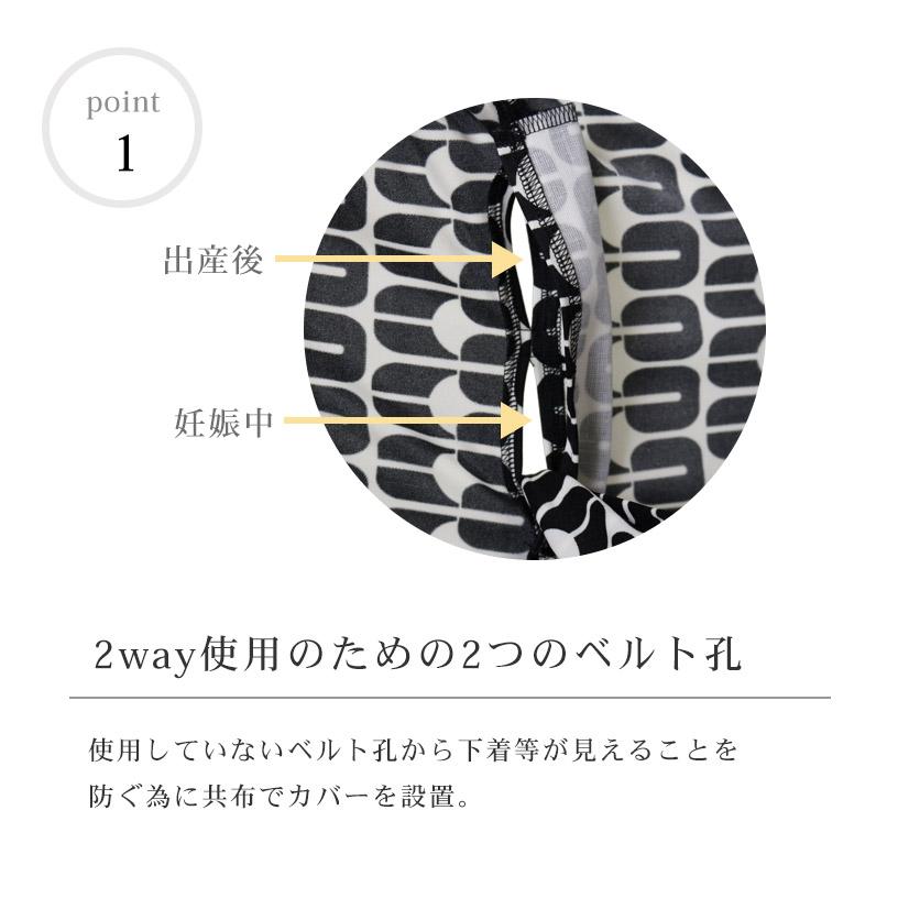 【マタニティ】2way ラップワンピース