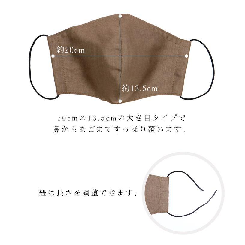【野蚕糸 肌に優しいシルクマスク3枚セット】送料無料 ワイルドシルク やさんし 天然シルク ウイルス対策 手洗い可 おしゃれ 和風 着物 和裁 和風小物