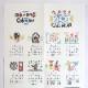 2021年 日本の手仕事カレンダー(ポスター型)