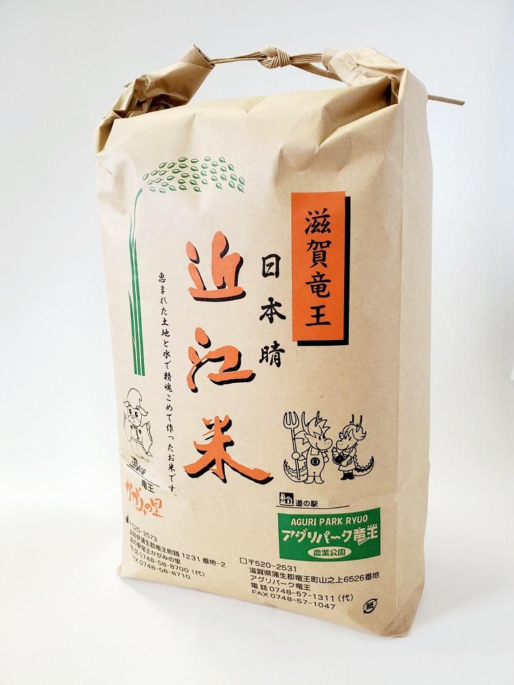 2020年産 環境こだわり  日本晴 5kg