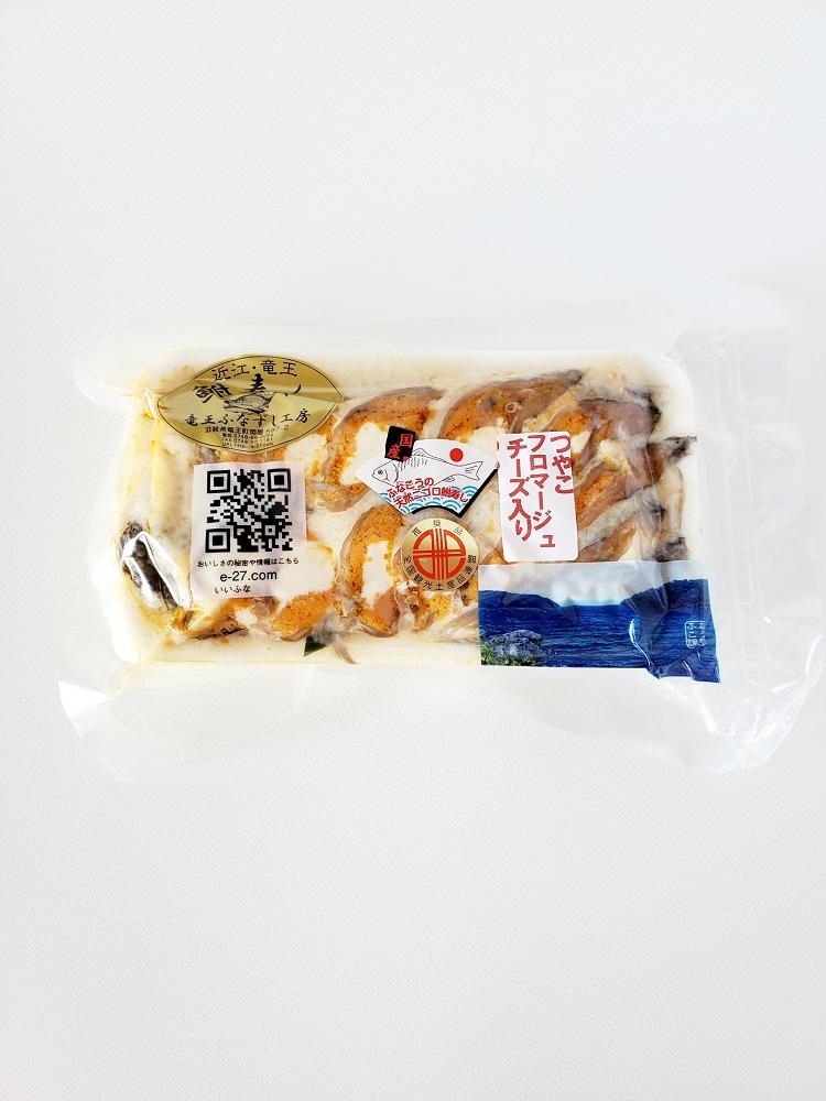 天然ニゴロ鮒ずし つやこフロマージュチーズ入