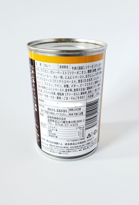 近江牛ビーフカレー缶詰