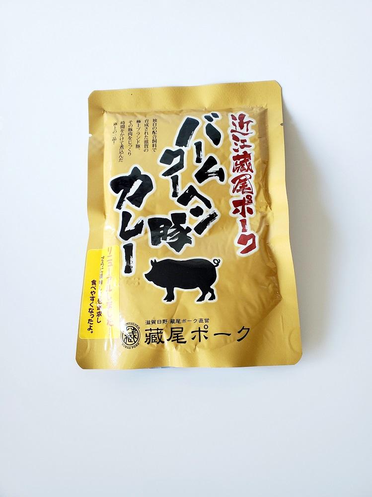 バームクーヘン豚カレーOKAKI