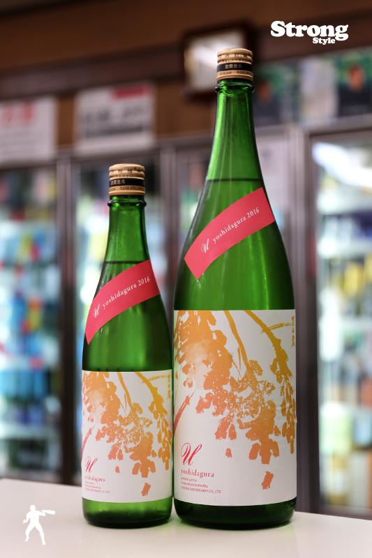 吉田蔵/U yoshidagura 山廃純米無濾過原酒 1800ml
