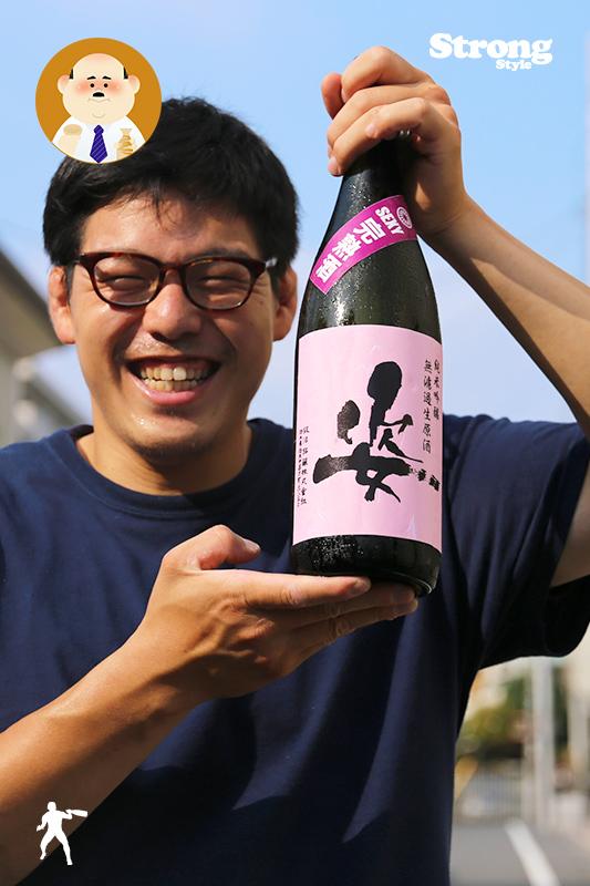 SEXY完熟酒2018/姿 純米吟醸 無濾過生原酒 1800ml