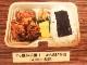 【テイクアウト紹介】三軒茶屋/氣ウラ/ぐっ様お手製!からあげ弁当