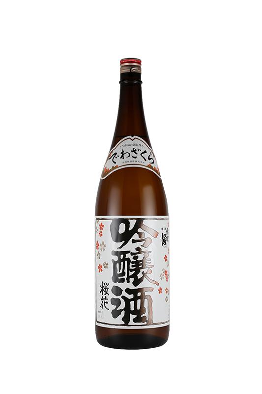 出羽桜 桜花吟醸酒 火入 720ml