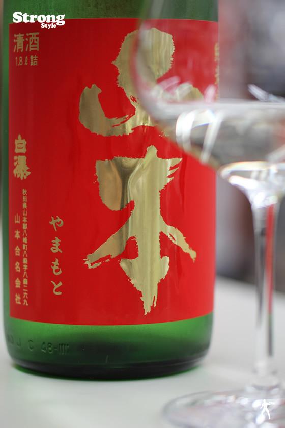 備前雄町/山本 赤ラベル 純米吟醸 瓶燗火入 1800ml