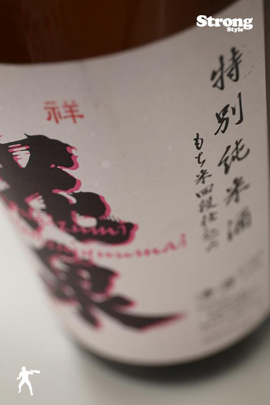 花泉 特別純米 稲穂ラベル 1800ml