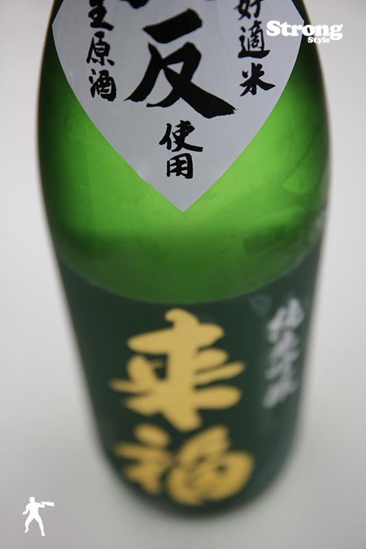 来福  八反 純米吟醸 生原酒 1800ml