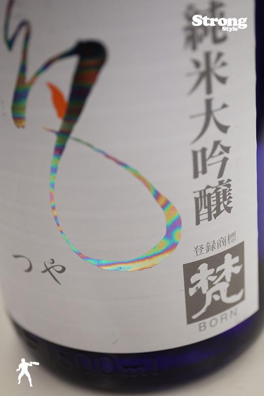 梵 艶 1800ml