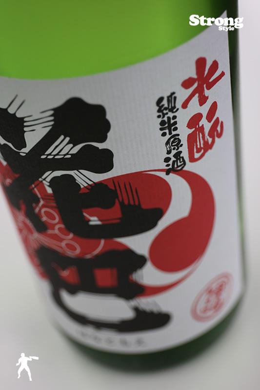 花巴 水もと純米 無濾過生原酒 1800ml