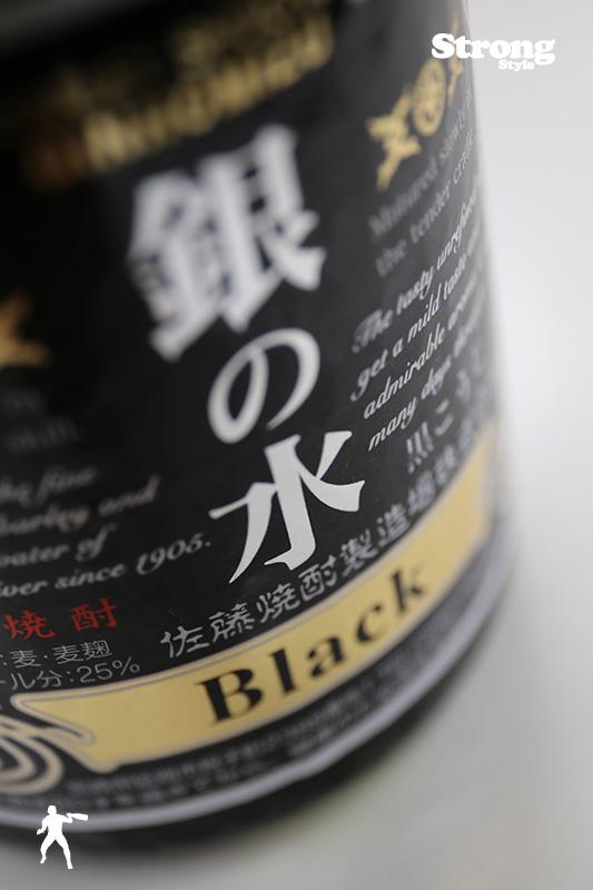 銀の水 Black 麦焼酎 720ml