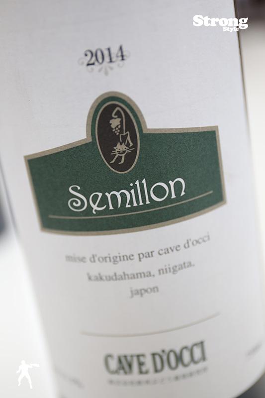 カーブドッチ 2017 セミヨン Semillon CAVE D'OCCI 750ml