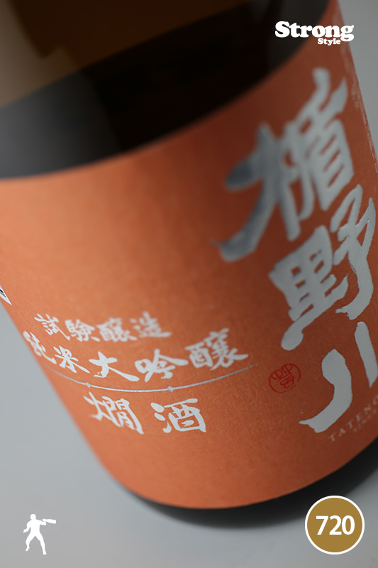 楯野川 純米大吟醸 燗酒 720ml