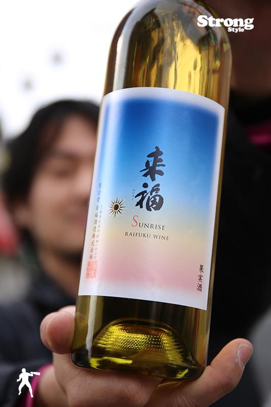来福 RAIFUKU WINE SUNRISE(白) 北天の雫  750ml