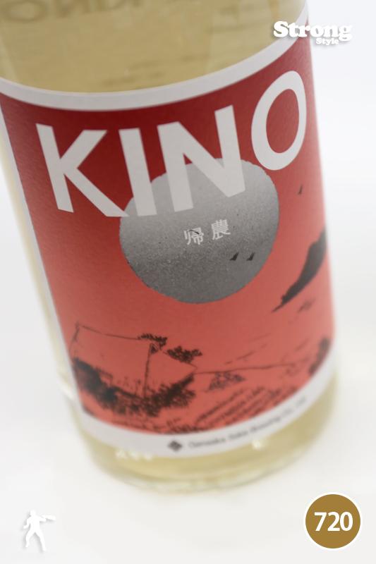 伊勢ナチュール/KINO 帰農 720ml