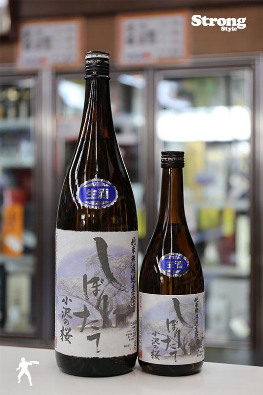 予約制/小沢の桜 しぼりたて純米無濾過生原酒 720ml