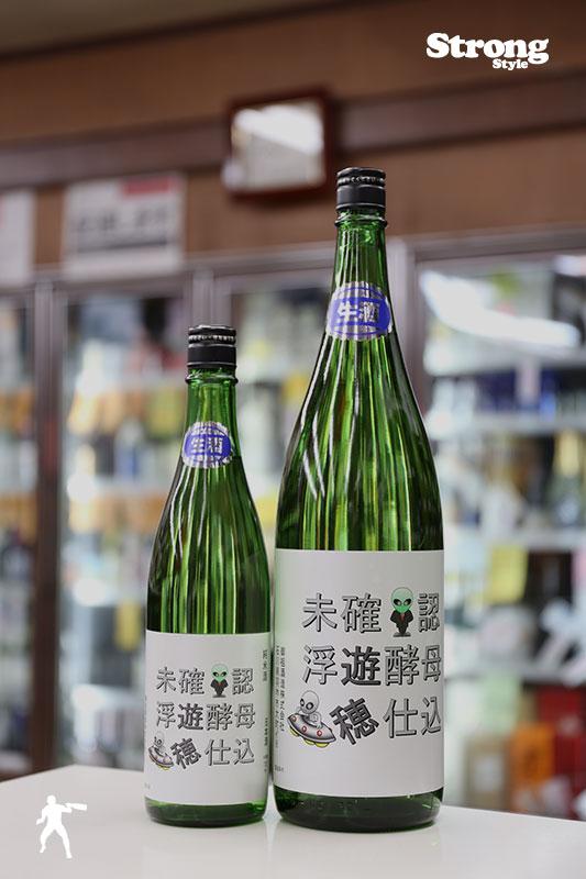 酵母無添加/遊穂 生もと純米生原酒 未確認浮遊酵母仕込 1800ml