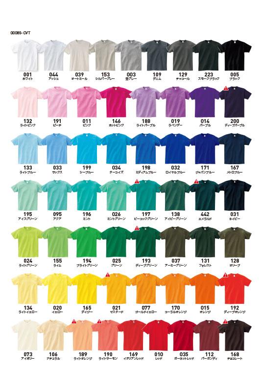 予約制/全58色/半袖Tシャツ