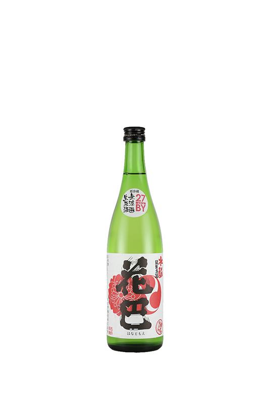 花巴 水もと純米 無濾過生原酒 720ml
