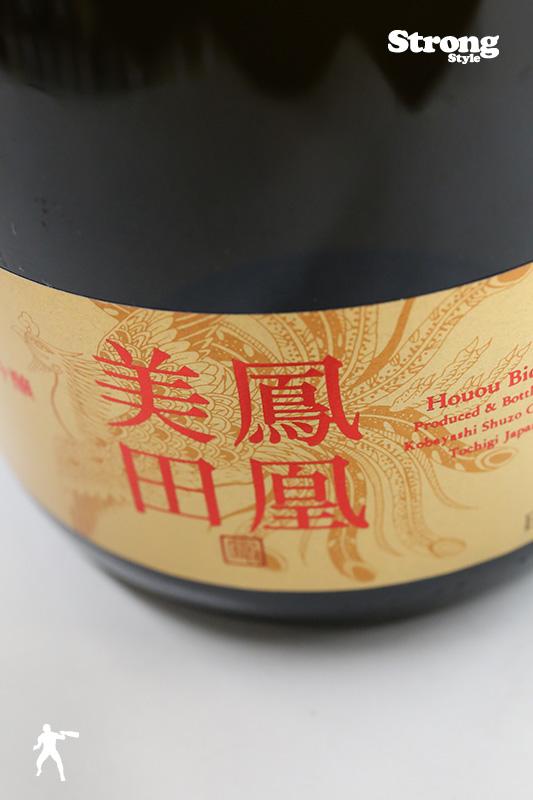 鳳凰美田 Gold Phoenix 純米大吟醸原酒 愛山 750ml