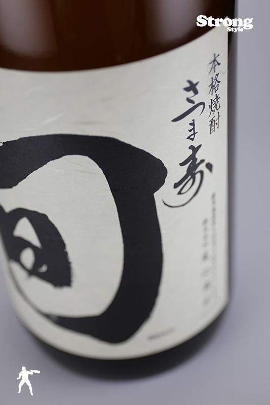新酒/さつま寿「旬」 1800ml