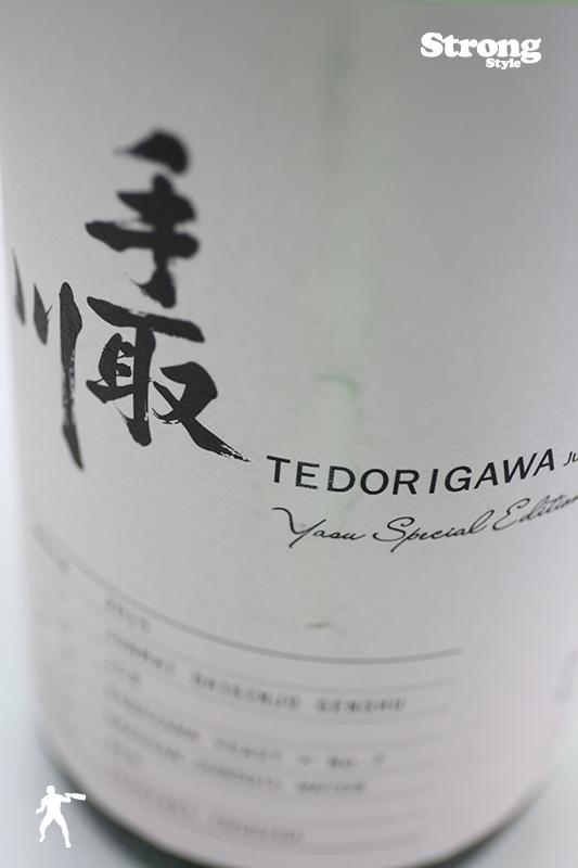 手取川 Yasu special Edition 純米大吟醸 無濾過原酒 1800ml