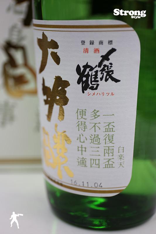 〆張鶴 金ラベル 大吟醸 720ml