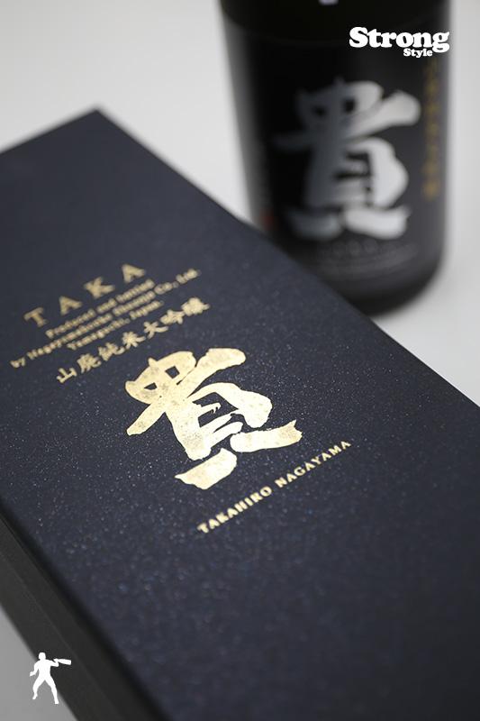貴 山廃純米大吟醸 山田錦40 1800ml