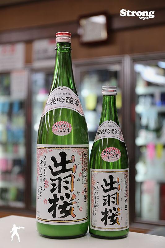春酒/出羽桜 さらさらにごり 桜花吟醸本生 720ml