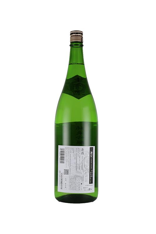 三連星 純米吟醸 山田錦 無濾過生原酒 1800ml