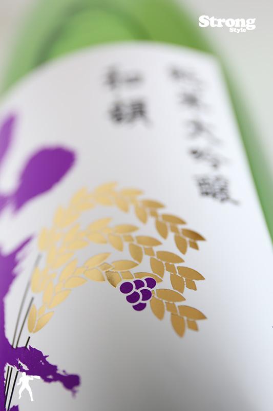 山本 和韻 純米大吟醸 720ml