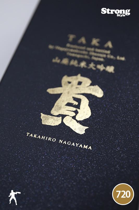黒箱/貴 山廃純米大吟醸 山田錦40 720ml