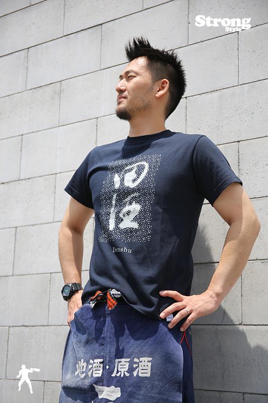 [LLサイズ]田酒 Tシャツ第七弾