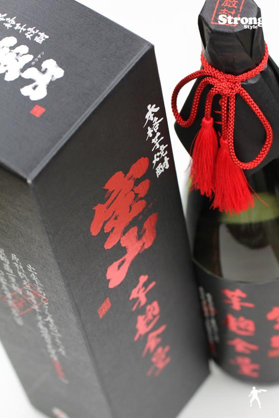黒箱/宝山 芋麹全量 綾紫 1800ml