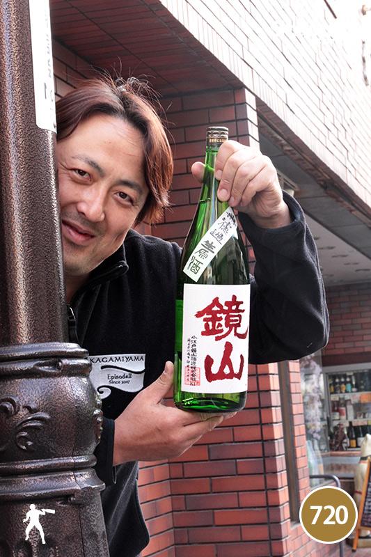 春酒/鏡山 特別純米 雄町 無濾過生原酒 720ml